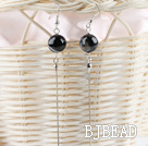 stunning 12mm agate ball long earrings under $ 40