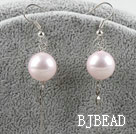 dangling style 12mm dyed baby face color sea shell beads earrings under $ 40