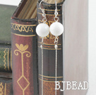 dangling style 12mm white sea shell ball earrings under $ 40