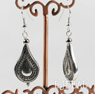 vogue jewelry drop shape silver like earrings