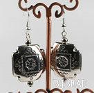 vogue jewelry silver like earrings under $1.5