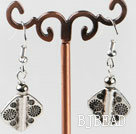 CCB silver like earrings with engraved print