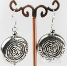 CCB silver like earrings with engraved print under $1.5