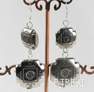 good luck CCB silver like earrings with engraved print