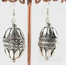 Lovely CCB silver like earrings