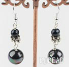 black pearl and sea shell beads earrings