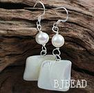 New Design White Freshwater Pearl and White lip Shell Earrings