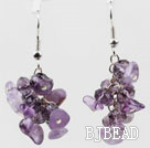 Cluster Styel Amethyst Chips Earrings