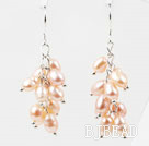 Rice Shape Natural Pink Freshwater Pearl Earrings