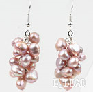 Cluster Style Natural Purple Freshwater Pearl Earrings