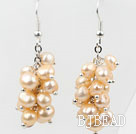 Cluster Style Dyed Beige Color Freshwater Pearl Earrings