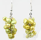 Cluster Style Dyed Yellow Green Color Freshwater Pearl Earrings