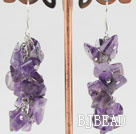 natural amethyst chips earrings