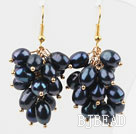 Cluster Style 6-7mm Black Freshwater Pearl Earrings
