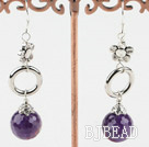natural amethyst ball earrings