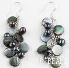 black pearl and black lip shell dangle earrings