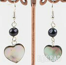 black pearl lip shell earrings