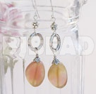 16*20mm three colored jade earrings