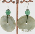 Emerald good luck earrings
