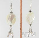 pearl and white lip shell earrings
