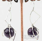 14mm amethyst ball earrings