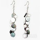 white pearl and black lip shell earrings