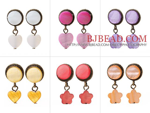 6 Pairs Hipanema Summer Design Multi Color Heart Shape Shell Stud Earrings