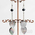 pearl and black lip shell earrings under $ 40