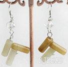 three color jade earrings