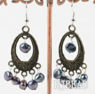 lovely 6-7mm black pearl earrings under $ 40