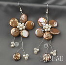 Brown Coin Pearl and White Freshwater Pearl Flower Earrings