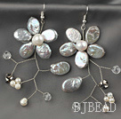 Gray Coin Pearl and White Freshwater Pearl Flower Earrings