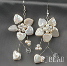 White Heart Shape Coin Pearl and White Freshwater Pearl Flower Earrings under $ 40