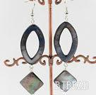shell earrings under $ 40