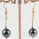 8mm seashell beads earrings