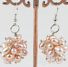 cluster style natural pink fresh water pearl earrings