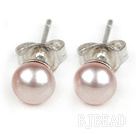 4-4.5 mm violet fresh water pearl studs