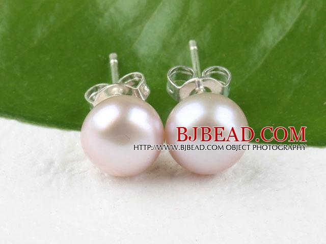sellable 8-8.5mm purple pearl studs