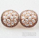 Immitation Rice Shape Pearl with Rhinestone Gold Plated Hypoallergenic Round Studs Earrings