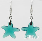 22mm Star Shape Lake Blue Austrian Crystal Earrings