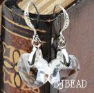 14mm Heart Shape White Austrian Crystal Earrings