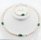 White Freshwater Pearl and Natural Turquoise Set (Necklace Bracelet and Matched Studs)