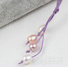 Simple Style Natural White Pink Purple Freshwater Pearl Necklace with Purple Thread