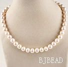 wonderful 16.5  inches 11-12mm natural white color round pearl beaded necklace under $ 40