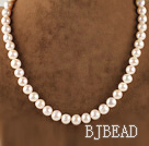 charming 16.5  inches 10-11mm natural white color pearl beaded necklace under $ 40