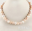 favourite 16.5  inches 11-12mm natural colors round pearl beaded necklace under $ 40