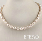 favourite 15.7 inches 8-9mm natural white baroque pearl necklace under $ 40