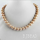 admirably 15.7 inches 11-13mm gold color round pearl beaded necklace under $ 40