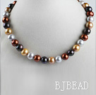 exquisite  15.7 inches 11-13mm multi color pearl beaded necklace under $ 40