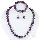 12mm faceted natural amethyst ball necklace bracelet and earrings set